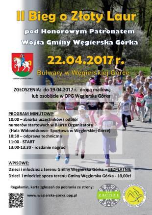 plakat-zloty-laur-2017_201703211540