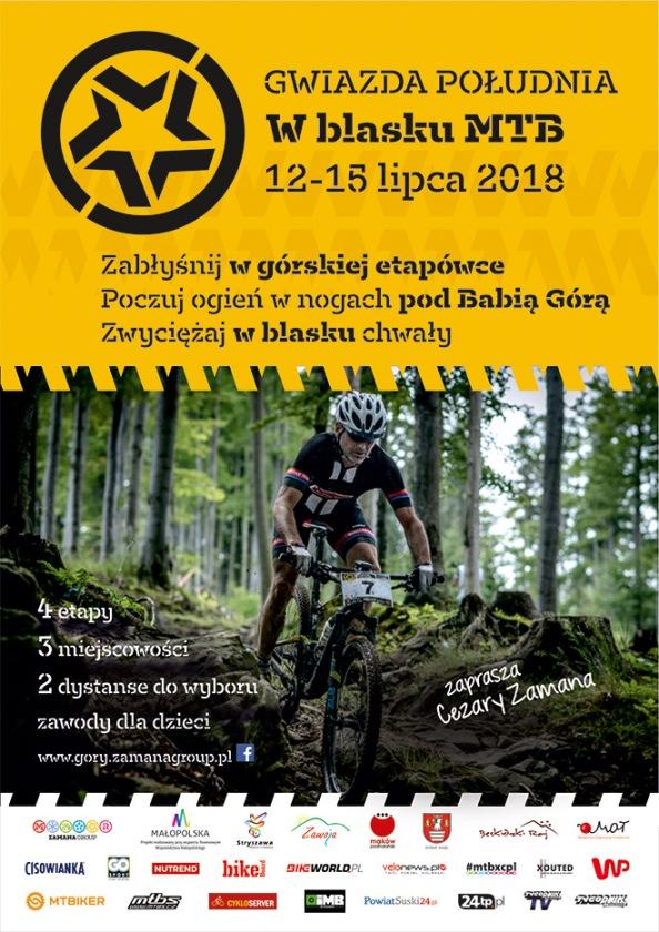 2018_07_12-15_gwiazda_poludnia.jpg